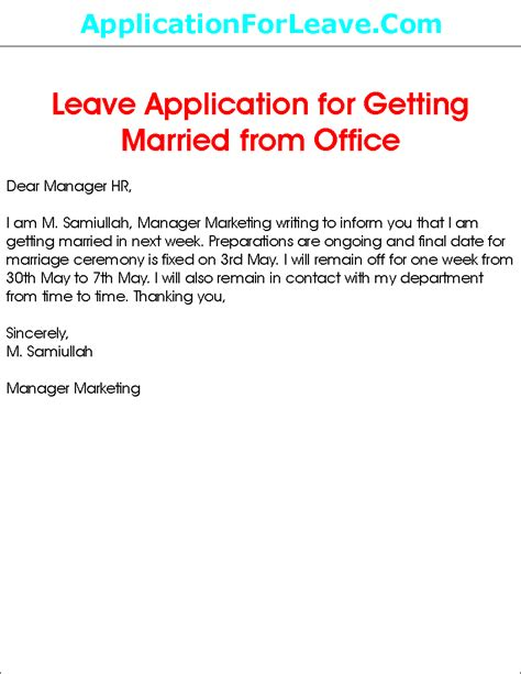 leave application    marriage ceremony