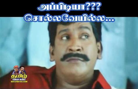 Comedy Meme - top 10 vadivelu comedy images download broxtern wallpaper and pictures collection