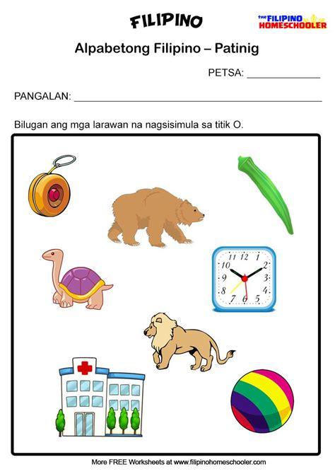 filipino worksheets patinig o filipino pinterest