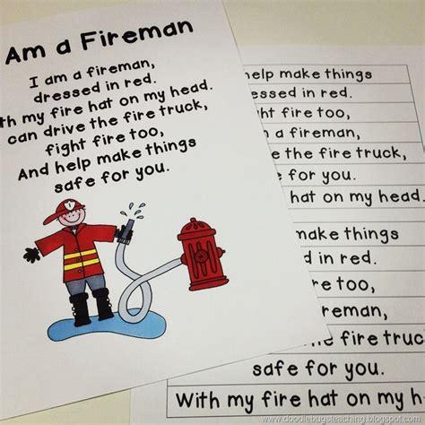quot i am a fireman quot poem song community helpers 949 | a3f13a6ad91790edab5652a197eec781