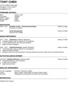i want to write a resume on word how to make a resume e learning and home based in china