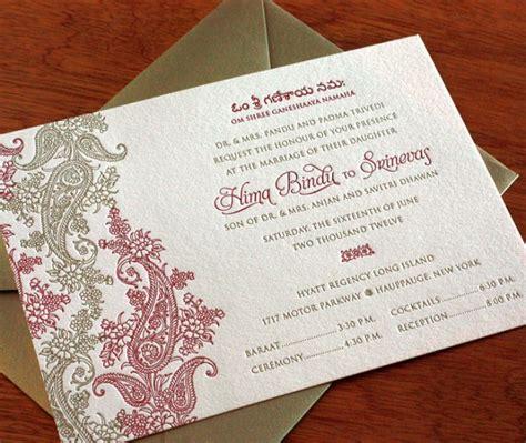featured wedding invitation invitations  ajalon