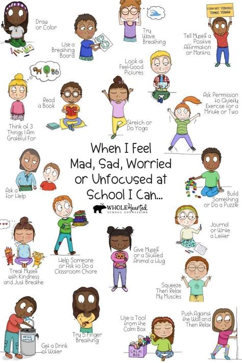 calm  corner school home behavior management coping
