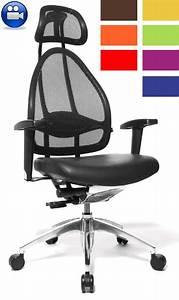 Chaise De Bureau Ergonomique Dos Table De Lit