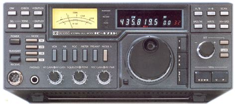 power mode icom 471h transceiver icom ic 471h