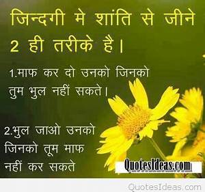 Best Hindi quotes images sayings and quotes
