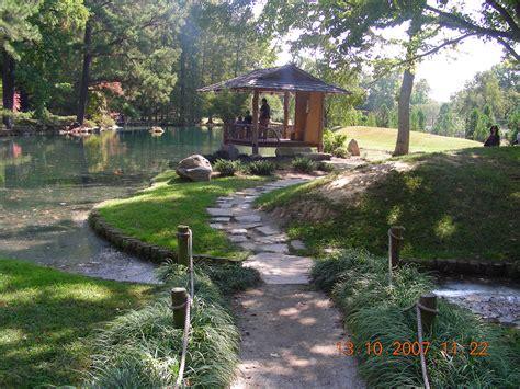 Maymont Park   orples