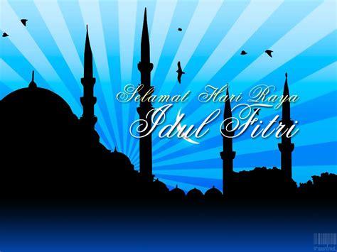 eid mubarak greeting card kartu lebaran irwans smoking room