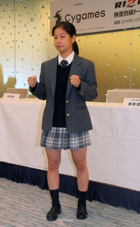 浅倉カンナ に対する画像結果