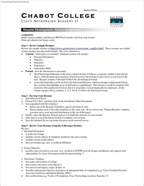 sample resume for college free resume templates for college students free samples