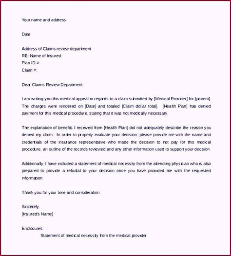 appeal letter template  medical necessity word format
