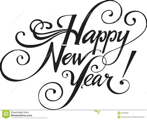 New Year Black And White Clipart