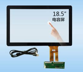 pct p cap 18 5 inch projected tft capacitive touch screen 10 point multi touch panel