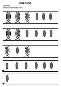 maternelle graphismelignes courbesverticalesbouclesronds