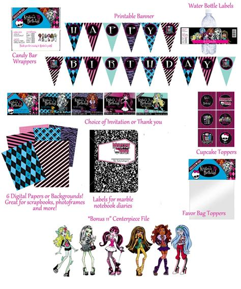 Monster High Photo Booth Props