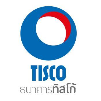 tisco - Tender เครื่องกำเนิดไฟฟ้า