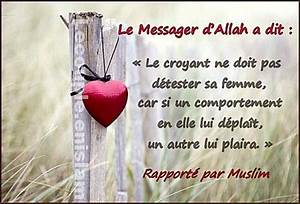 relation homme femme islam avant mariage