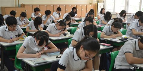 New Education Policies and Practices in South Korea ...