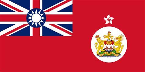 flag   hong kong vexillology