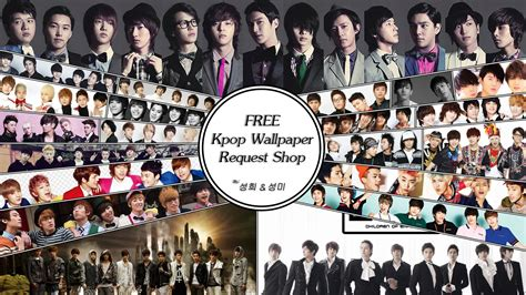 ♥K-pop♥ - kpop 4ever Wallpaper (33571587) - Fanpop