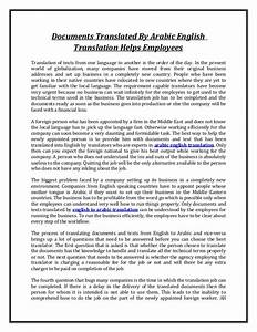 documents translated by arabic english translation helps With translate legal documents from arabic to english