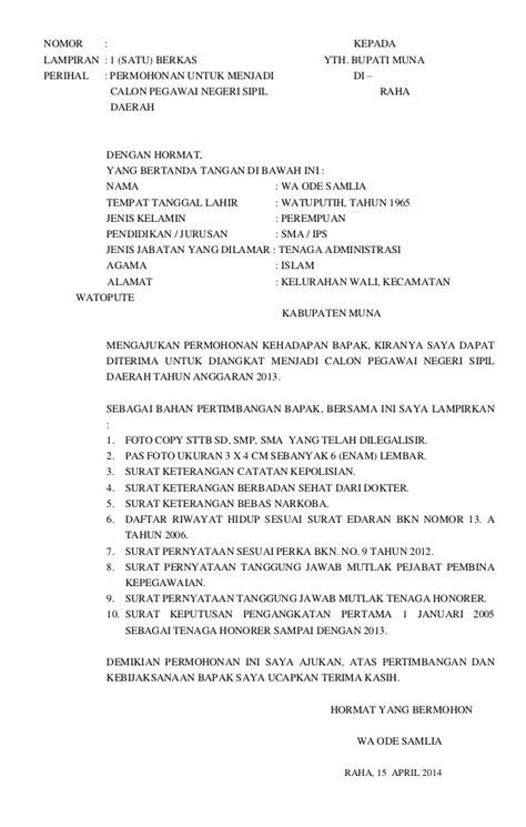 Lamaran Pekerjaan Cpns by Surat Lamaran Cpns 1