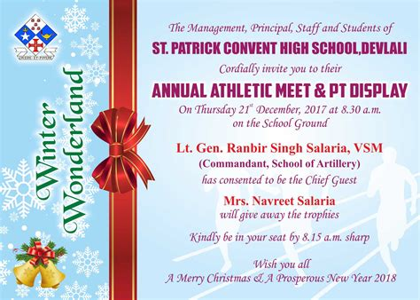 Invitation card St Patrick Convent High School Devlali