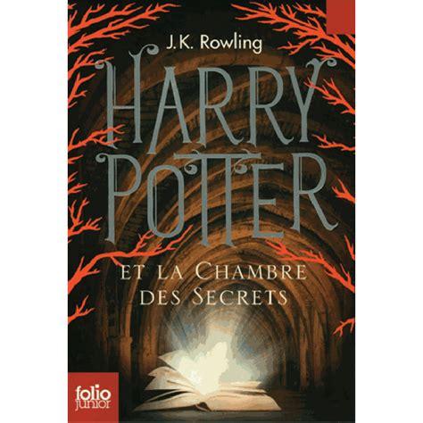 la chambre des secrets harry potter tome 2 harry potter et la chambre des