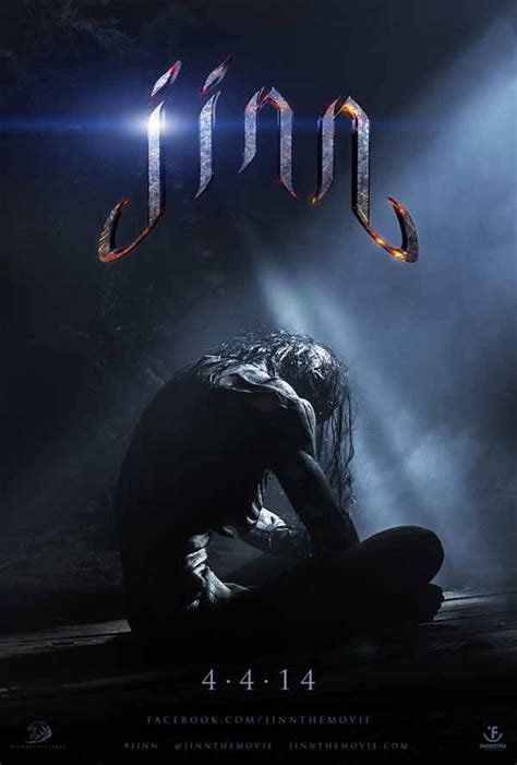 jinn movie poster horror movies scary released