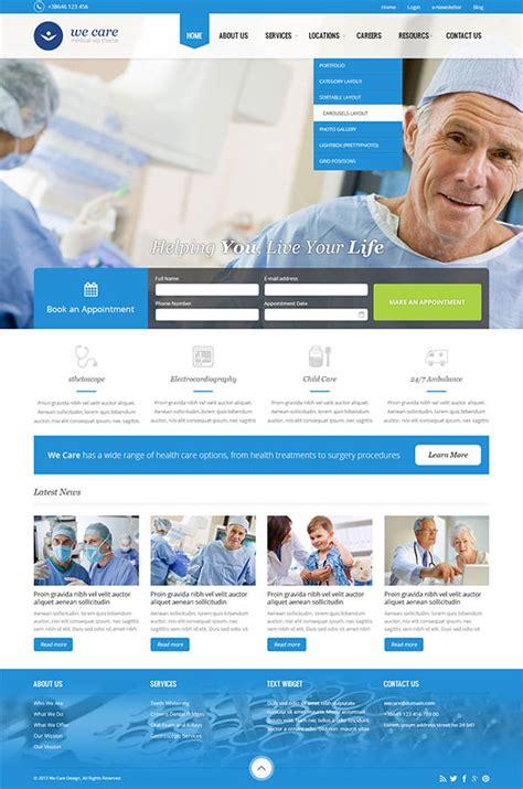 hospital website template sample templates