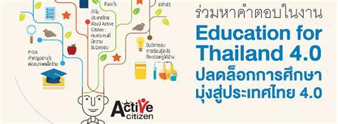 education  thailand
