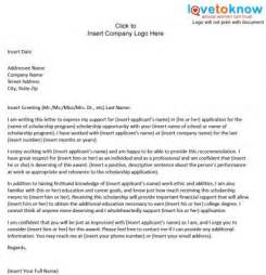 letter of re mendation former employee template