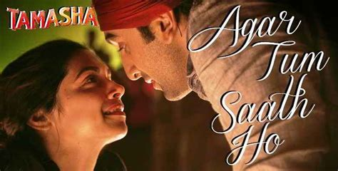 अगर तुम साथ हो Agar Tum Saath Ho Hindi Lyrics