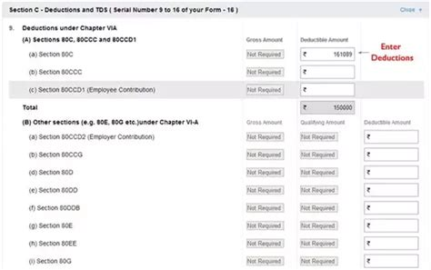income tax form 24 as how to file an income tax return online from form 16 quora