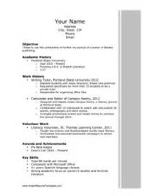 resume for college scholarships scholarship resume template