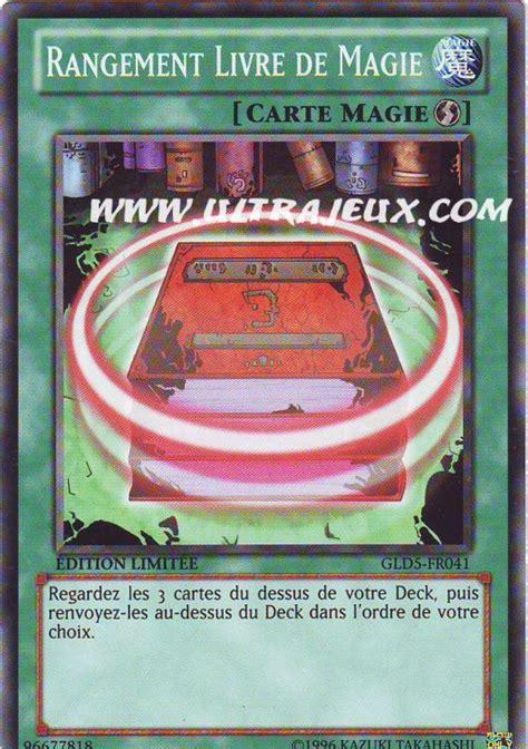 livre rangement carte carte yu gi oh rangement livre de magie gld5 fr041