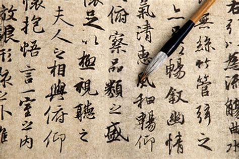 beginners guide  learning chinese chinese language