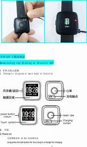 Shenzhen Yawell Intelligent Technology S11 Smart Bracelet