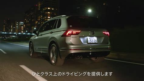 volkswagen japan 2017 vw tiguan launched in japan with 1 4 tsi dsg and