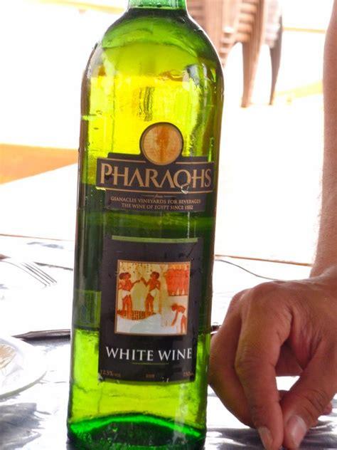 egyptian wine photo