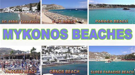 Mykonos Beaches Mykonos Greece 4k Youtube