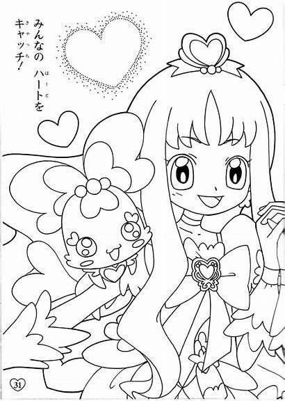 Coloring Precure Heartcatch Anime Cure Pretty Marine