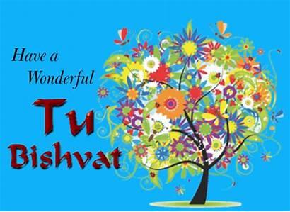 Tu Bishvat Ecard Cards Wonderful Tubishvat Greeting
