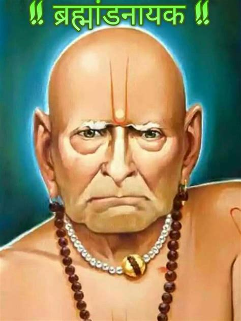 Swami is also called as swami samartha, shri swami samartha or sri swami samarth. Shree Swami Samarth | Swami samarth, Saints of india, Hindu gods