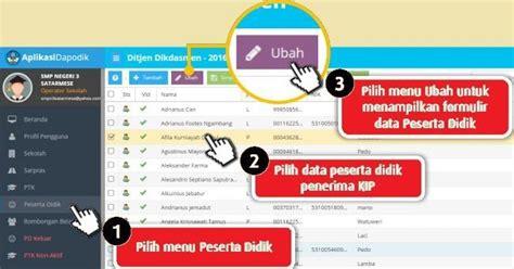 pengisian kartu indonesia pintar kip  aplikasi dapodik info pendidikan terbaru