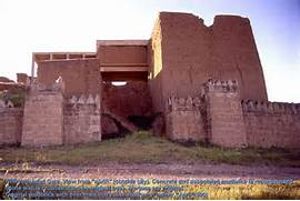 Assyrian Library At Nineveh