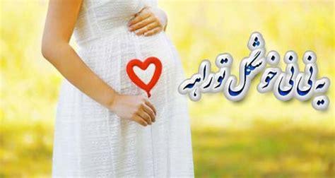 سکس ایرانی فارسی سکس افغانی سکس پاکستانی xxx. استیکر زن حامله برای تلگرام،استیکر زن باردار :: استیکر نام ها