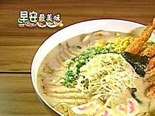 l饌 cuisine 搜尋 消費美食筆記本 台視網站