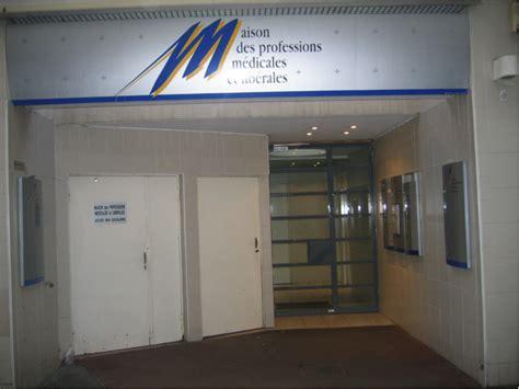 ophtalmologue interophta centre ophtalmologiste