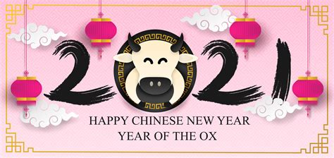 chinese  year  text  ox  pink  vector art  vecteezy